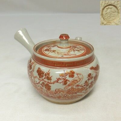 A360: Japanese KUTANI porcelain SENCHA teapot with good red-and-gold painting