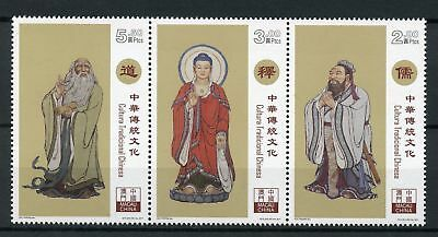 Macau 2017 Traditional Chinese Culture set of 3 in strip MNH