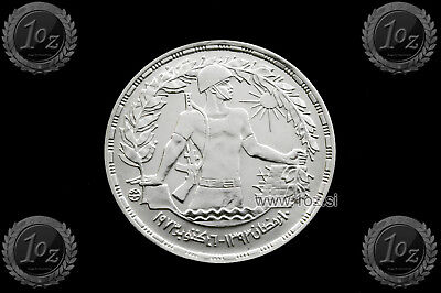 EGYPT 1 POUND 1974 (OCTOBER WAR) SILVER Comm. Coin (KM# 443) XF+