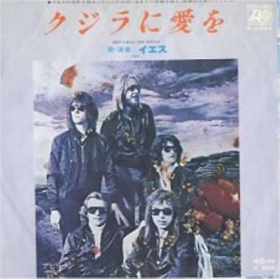 """Yes Don't Kill The Whale 7"""" vinyl single record Japanese P-334A ATALNTIC 1978"""