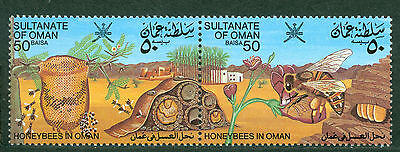 Oman 1983, Honeybees, Insects, Se-tenant, Pair, MNH 4055