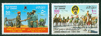 Oman 1982, Army Armed Forces Day, Sultan Qaboos, MNH 4054