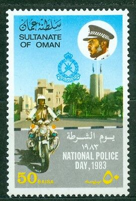 Oman 1982, Police Day, Sultan Qaboos, Police Motorcycle, MNH 4056
