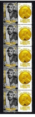 Yasser Arafat Nobel Peace Prize Strip Of 10 Stamps 2