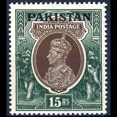 PAKISTAN 1947 15R Brown & Green. SG 18. Lightly Hinged Mint. (AB203)