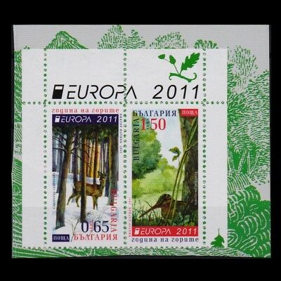 Bulgaria 2011 Europa Cept Mnh Set Stamps From Booklet