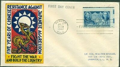 906, 5¢ China, Fdc With Staehle Cachet, Vf