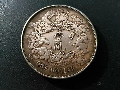 Chinese Y31 Silver Dragon Dollar (Extra Flame) Xuan Tong Qing Empire Dollar 1911