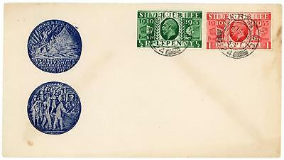 GB 1935 Silver Jubilee 1/2d and 1d on LUSITANIA illustrated FDC Booth Cat £215+