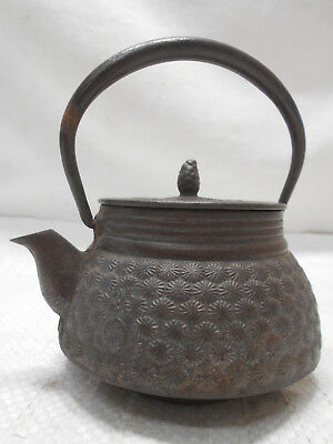 Vintage Small Japanese Cast Metal Tea Kettle Pot Signed  #19