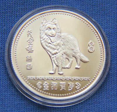 2018 Chinese Zodiac Silver Medal--Year of the Dog #08