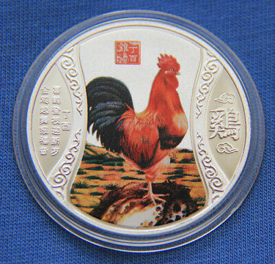 2017 Chinese Zodiac Silver Colour Coin--Year of the Rooster #221