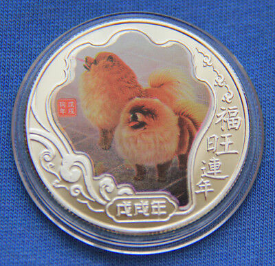 2018 Chinese Zodiac Silver Colour Medal--Year of the Dog #35