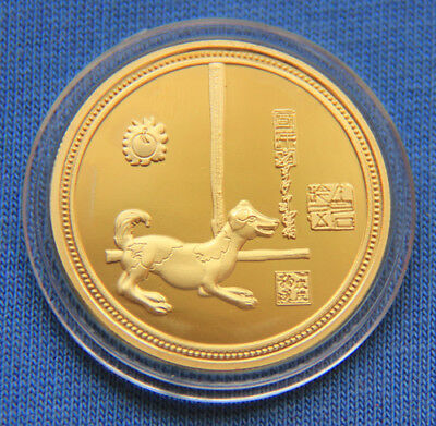 2018 Chinese Zodiac 24K Gold Medal Coin--Year of the Dog #19