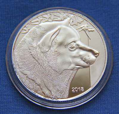2018 Chinese Zodiac Silver Medal--Year of the Dog #09