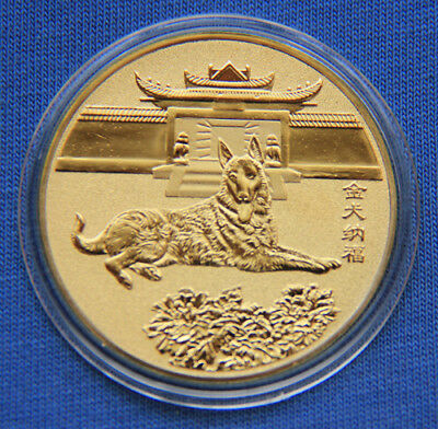 2018 Chinese Zodiac 24K Gold Medal Coin--Year of the Dog #20