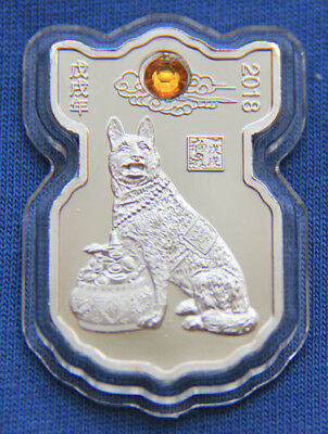 2018 Chinese Zodiac Silver Medal--Year of the Dog 25mmx40mm #03