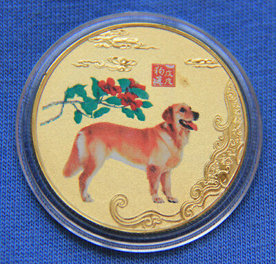 2018 Chinese Zodiac 24K Gold Colour Medal Coin--Year of the Dog #27