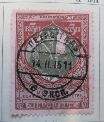 A5P52 Russia Semi-Postal Stamp 1914 3k used #64