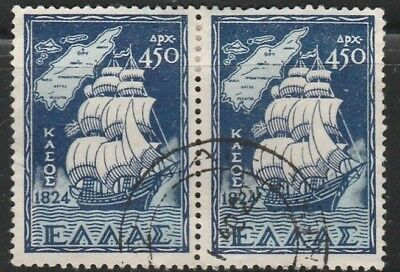 GREECE STAMPS SC# 512 A131 SAILING VESSEL OF1824 dark blue and pale blue 450d