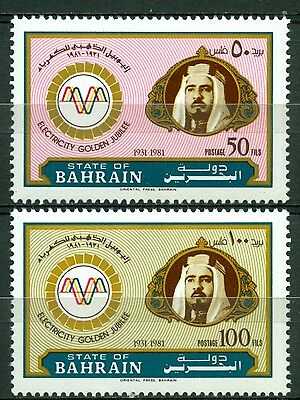 Bahrain 1981, Electricity Golden Jubilee, SG #281-282, MNH 3277