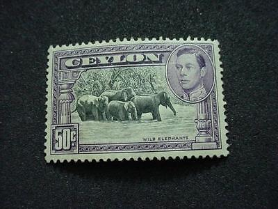 NobleSpirit (TH1) Beautiful CEYLON sg 394a =$470 CV