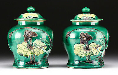 A Pair of 2 Chinese Sancai Style Glazed Green Ginger Jars Water Lily Decoration