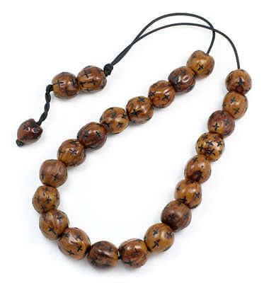 Worry Beads ~Komboloi~Scented NUTMEG Seeds with Engraved Crosses