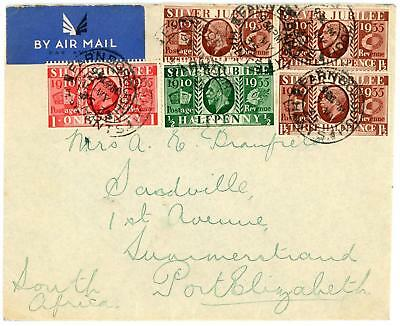GB 1935 Silver Jubilee RARE! BOOKLET Stamps & Label plain FDC LOOK!
