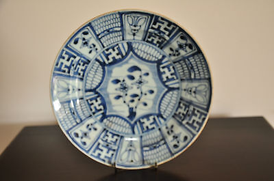 Genuine  Blue & White Chinese Hand Painted Poecelain Plate -Over 400 Years Old