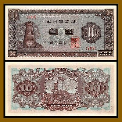 South Korea 10 Won, ND 1962-1965 P-33 AU-Unc