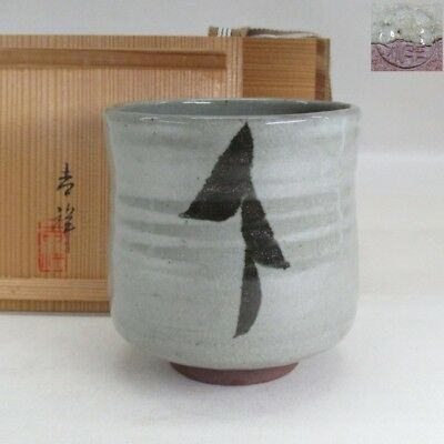 A358: Japanese old KARATSU pottery tea bowl with good  painting  w/signed box