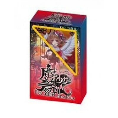 Force Of Will TCG The Caster Chronicles: Wings of Anger (Ignus) Starter Deck