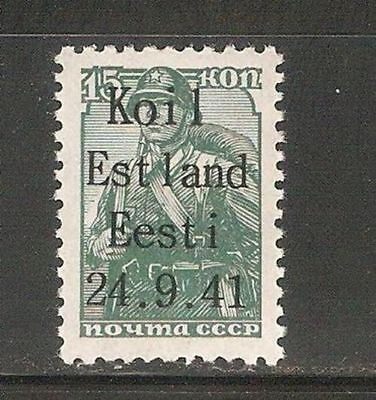 Koil, Estonia, German occupation, 2nd WW, local issue, Hitler-stamp with ovp