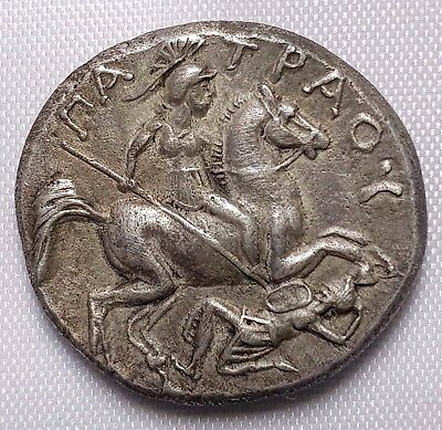 6.Silver greek coin to be identified.  ERA|Material: greek  SILVER