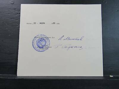 NobleSpirit {3970} 1955 Russian Foreign Ministry Signed By Vyacheslav Molotov
