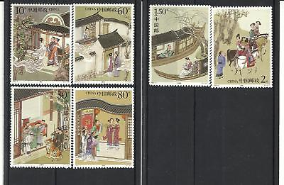 China 2003-9 Masterpieces In Classical Literature T859,0,1,2,3,4, Mnh