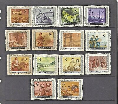 China  1955 S13 Five Year Plan S83-90,s92,597,8,9 Part Set Used