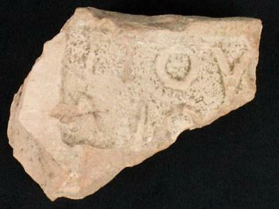 NobleSpirit NO RESERVE {3970} Ancient Roman Floor Tile with Partial Inscription