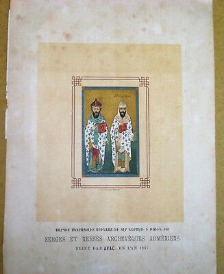 Religious Russian Print With Gold Printing Captions In French And Russian