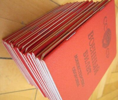 USSR Russia military tickets 24 pcs clean form blank empty unused