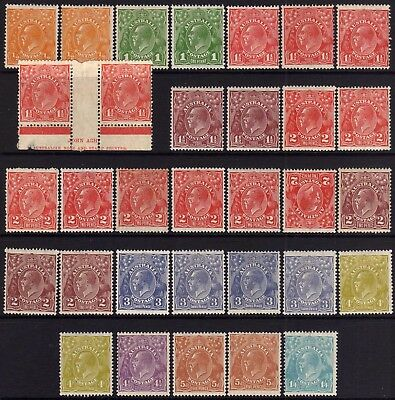 AUSTRALIA KGV HEADS MINT LOT L: 1926-30 MULTI WMK PERF 13½x12½ SHADES, 32 STAMPS
