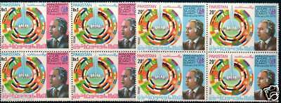 Pakistan Stamps 1975 Second Islamic Summit Conference Bhutto MNH