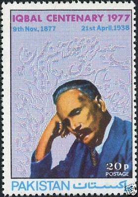 Pakistan Stamps 1975 Dr. Allama Mohammad Iqbal MNH