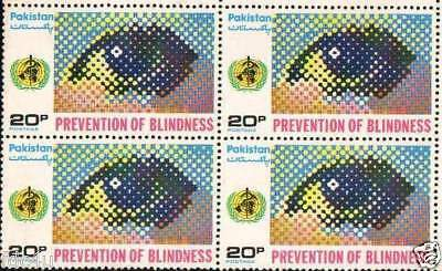 Pakistan Stamps 1976 Prevention of Blindness MNH