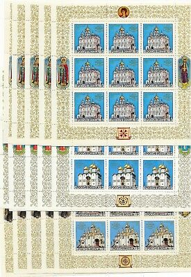 [HG5580] Russia 1992 : Architecture - 5x Good Set of 3 Very Fine MNH Sheets
