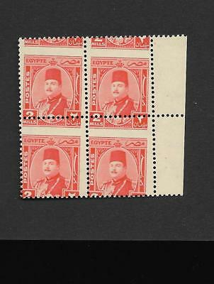 Egypt 1944 Farouk Marchal 2 mill. MISPERFORATED Block MNH VF