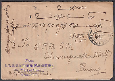 1924 nice Tanglin/Singapore CDS; River Valley Road inc Letter to Penang, Malaya