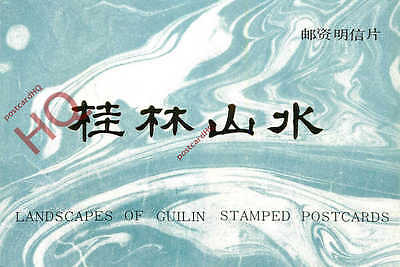Picture Postcard- Landscapes Of Guilin Stamped Postcards