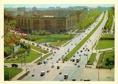 Picture Postcard; Moscow, Road